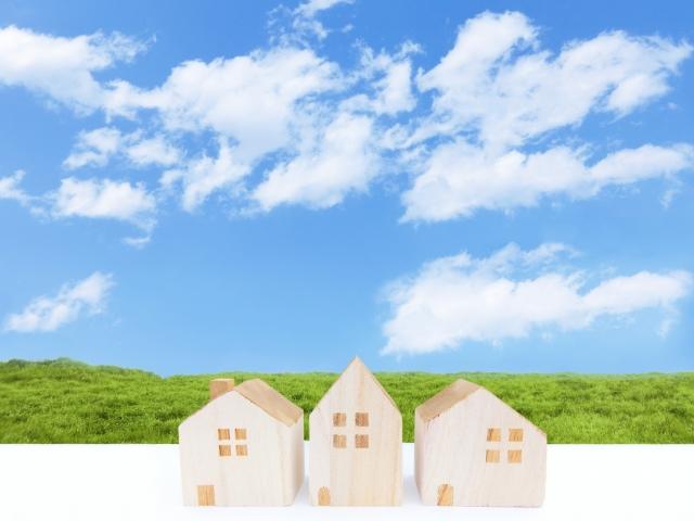 住宅の買取を検討が容易に!